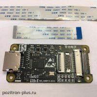 HDMI-совместимый интерфейс для CSI-2 TC358743XBG